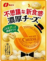 なとり 濃厚チーズ 21g ×10袋