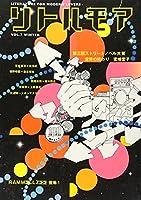 リトルモア (Vol.7 Winter)