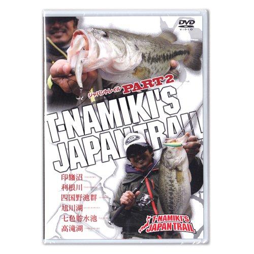 OSP T-NAMIKI'S JAPAN TRAIL Part.2 2枚組