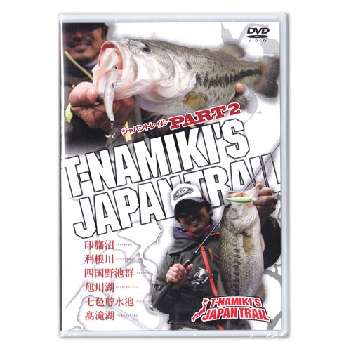 OSP T-NAMIKI'S JAPAN TRAIL Part.2 2枚組