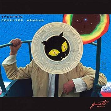 Computer Yamaha - EP