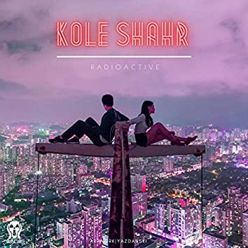 Kole Shahr