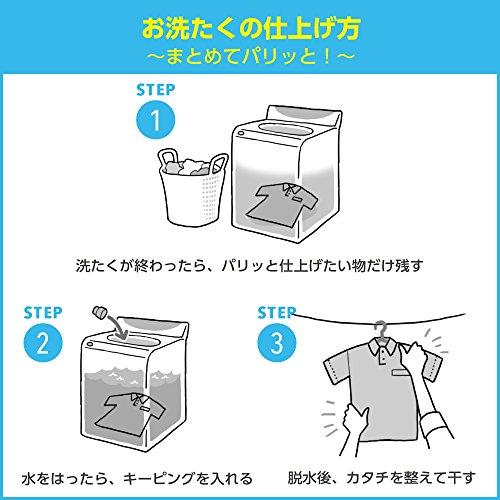 花王『キーピング洗たく機用のり剤』