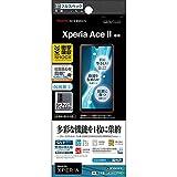 ラスタバナナ Xperia Ace II SO-41B フィルム 平面保護 耐衝撃吸収 フルスペック 高光沢 抗菌 エクスペリア エース2 液晶保護 JE2845XPA2