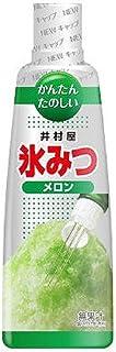 井村屋 氷みつメロン330g×2個
