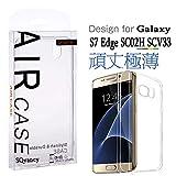Galaxy S7 Edge SC-02H SCV33 ケース 透明 クリア カバー 超薄型全面保護 TPUソフトシリコン 耐衝撃 一体型 人気 メッキ加工 高品質アンチグレアTPU素材を使用した耐水、防指紋、散熱加工の薄型、軽量TPUケース S7 Edge