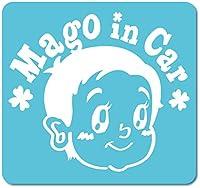 imoninn MAGO in car ステッカー 【マグネットタイプ】 No.23 赤ちゃん2 (水色)
