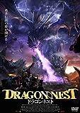 ドラゴンネスト[DVD]