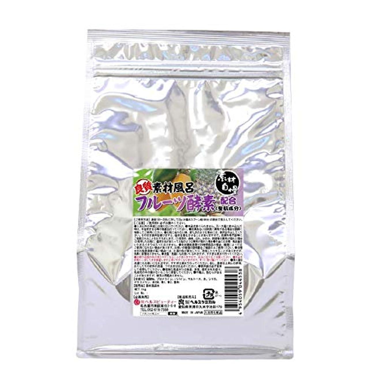 倉庫原稿いつも入浴剤 湯匠仕込 フルーツ酵素配合 1kg 50回分 お徳用