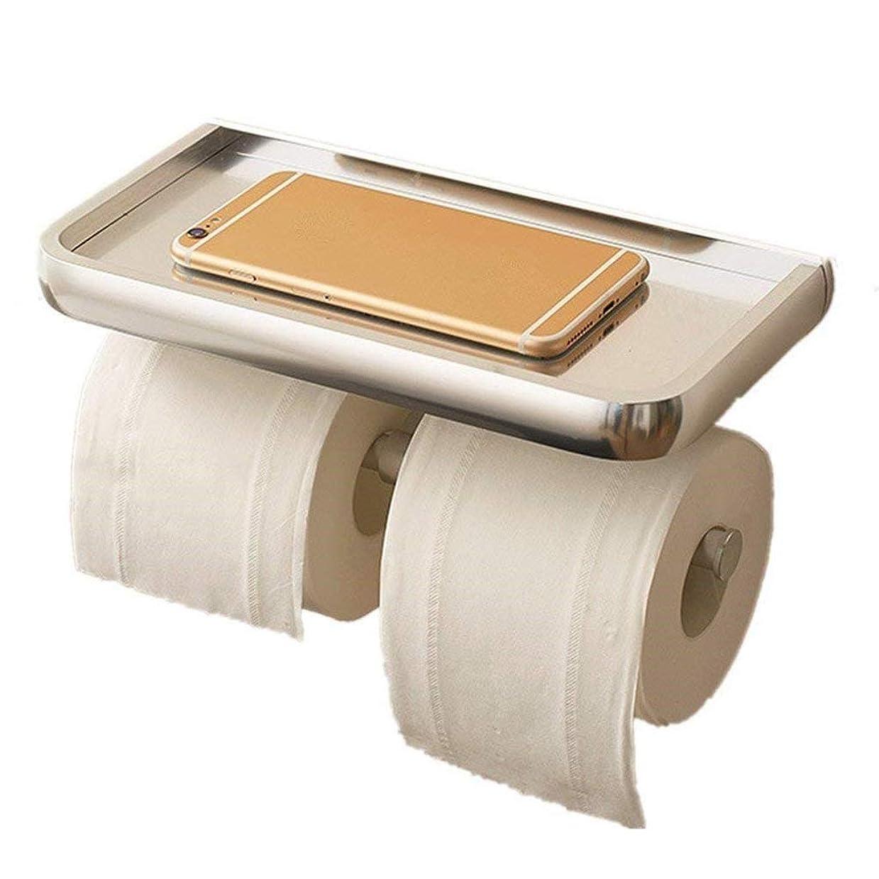 ブランドアブストラクトひいきにするZJHDX 紙タオルラックスペースアルミバスルームティッシュボックスのトイレのトイレットペーパーホルダーハンギングトイレロールホルダートイレットペーパーホルダー