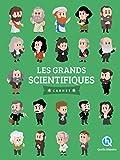 Les grands scientifiques - Carnet