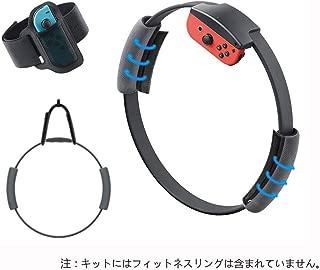 TUTUO Switch リングフィットアドベンチャー グリップ リングコン交換用グリップ 交換用レッグバンド プ サイズ調整可能 Ring Fit Adventure専用 Joy-Con ハンドル バンドセット