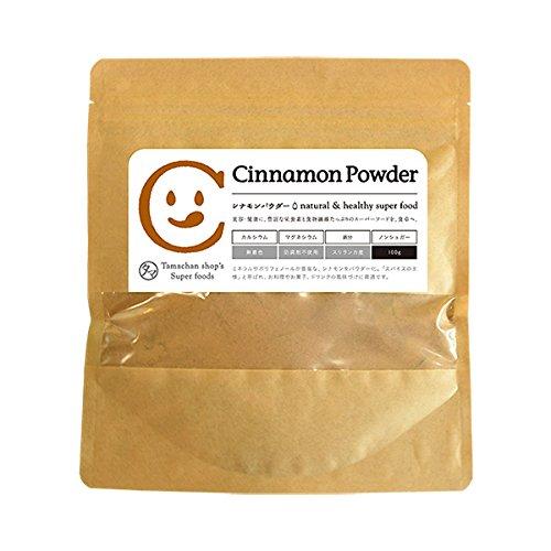 シナモンパウダー100g有機シナモン原料100%のシナモン粉末