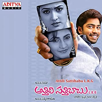 Attili Sattibabu L.K.G. (Original Motion Picture Soundtrack)