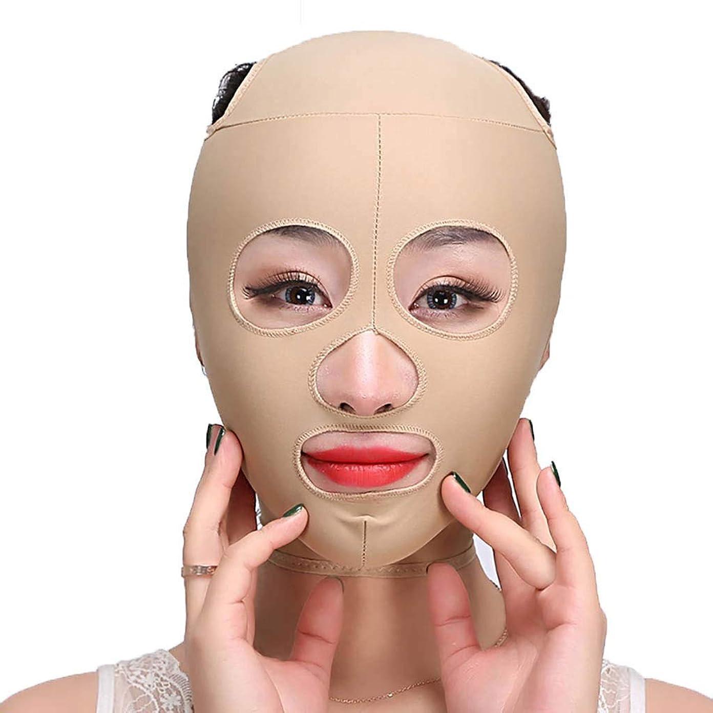 モンスター朝不良痩身ベルト、フェイスマスクシンフェイス機器リフティング引き締めVフェイス男性と女性フェイスリフティングステッカーダブルチンフェイスリフティングフェイスマスク包帯フェイシャルマッサージ(サイズ:M)