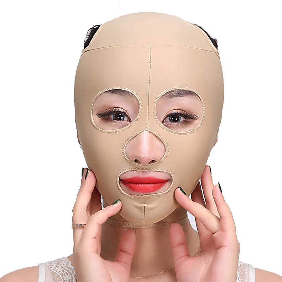 部分的に見えるアラブ痩身ベルト、フェイスマスクシンフェイス機器リフティング引き締めVフェイス男性と女性フェイスリフティングステッカーダブルチンフェイスリフティングフェイスマスク包帯フェイシャルマッサージ(サイズ:M)
