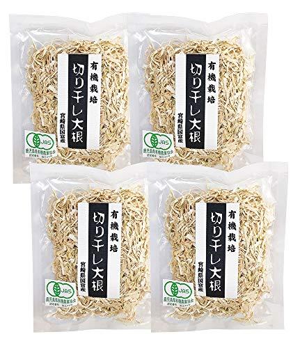 宮崎県国富産 自然天日寒風乾燥 健康フーズ 有機栽培 切干し大根 50g×4袋