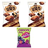 Orion Turtle Chips 2 Pack Turtle Chocolate Churros and 1 Pack of My Gummy Grape, Korean Treats for Kids, Children, College Students, Adult and Senior by Unha's Asian Snack Box