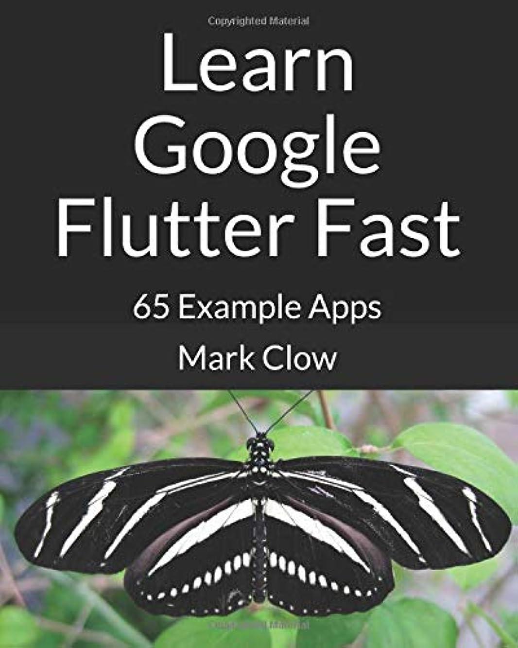 マリン哺乳類隔離するLearn Google Flutter Fast: 65 Example Apps