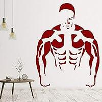 ボディービルダー壁デカールウェイトトレーニングフィットネススポーツジムインテリアドアウィンドウビニールステッカー強い筋肉壁画57×74cm