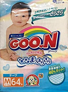 Diapers - Japanese Tapes - Import Diapers Goon Smooth Air-Through - Comfortable Fit - Prevents Leakage from The Sides - Less Pressure On Your Baby`s Tummy (M)