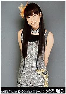 AKB48 公式生写真 Theater 2009 October 【米沢瑠美】02