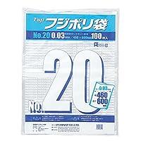 フジ ポリ袋03№20 入数:500枚×2箱