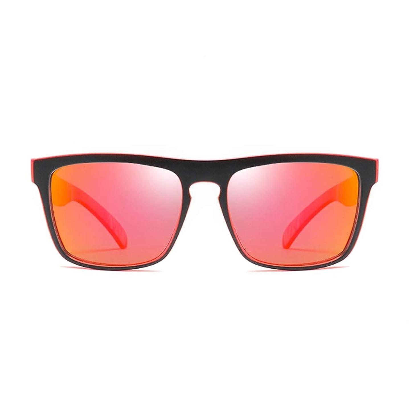 地下醸造所についてSGSJP スポーツサングラス メンズ サングラス 運転用 清晰 UVカット アウトドア 軽量 メガネケース サングラス (Color : レッド, Size : フリー)