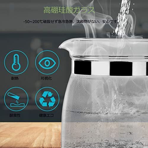 電気ケトル24h保温温度設定/保温機能付き透明ガラス製1.2L大容量Yurnero