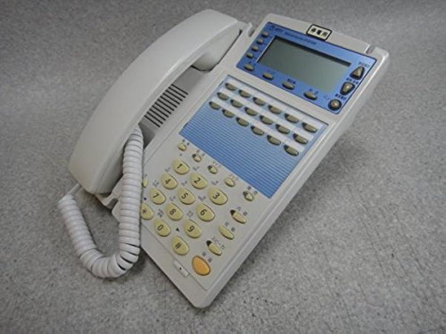 もっと少なく中傷準備するGX-(18)IPFBTEL-(1)(W) NTT αGX 18ボタンISDN停電バス電話機 ビジネスフォン
