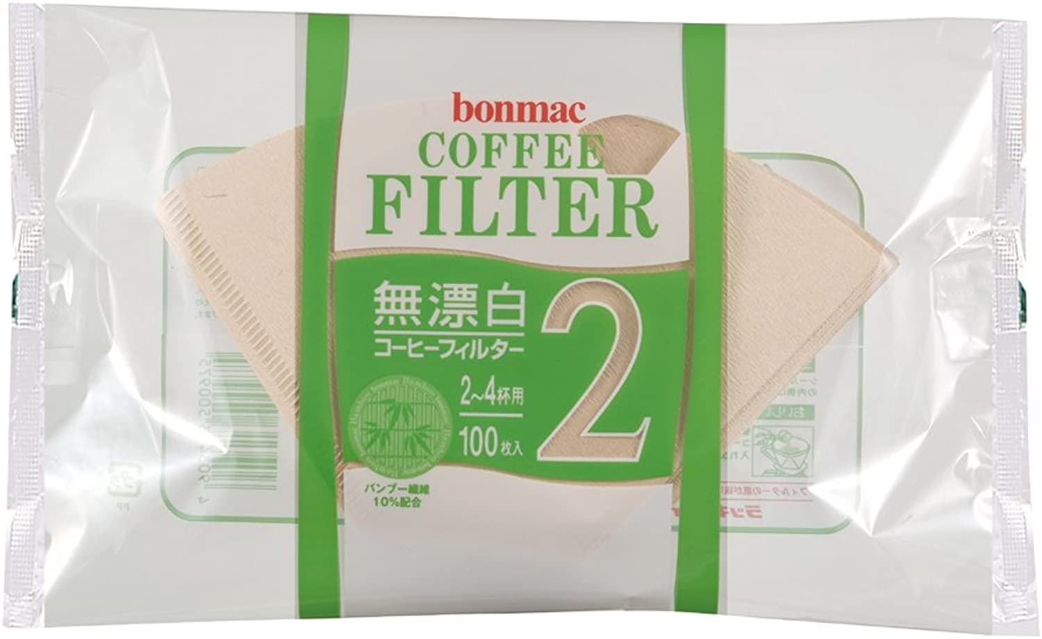 [2-4] bonmac cups unbleached bamboo blended filter CF-200BAM 100 sheets x 10 pack   858512 (japan import)