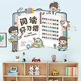 whmyz Clase Cultural Pegatinas de Pared Aula Libro arreglo de Esquina Pegatinas de Pared habitación de los niños decoración de la Pared Pegatinas de Aprendizaje Autoadhesivas