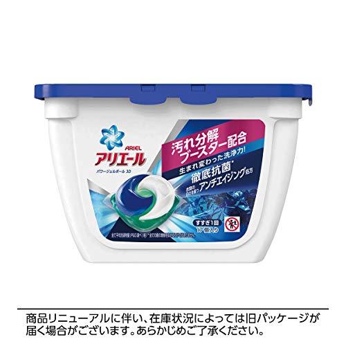 アリエールバイオサイエンスジェルボール科学x自然で洗浄力の限界突破洗濯洗剤本体17個