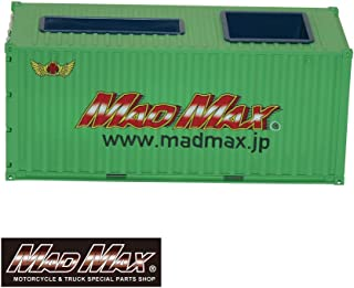 MADMAXオリジナル プラスチック製 卓上収納 ペン立て&名刺立て グリーン
