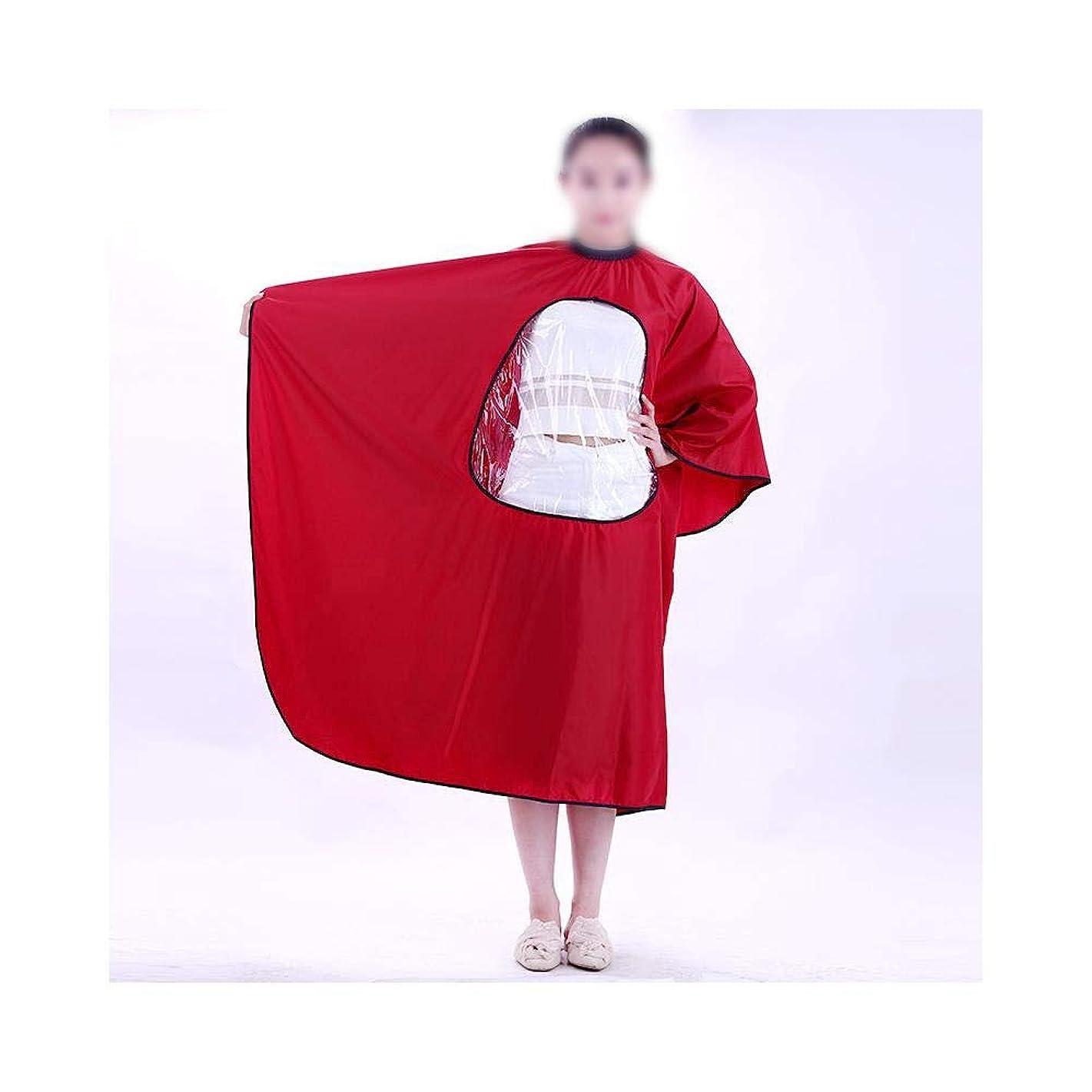 二雑品バケツXingfuzhijia 透明な観覧窓が付いている大広間の切断の岬理髪店のシャンプーの岬のヘアカットのエプロンの布 (色 : レッド)