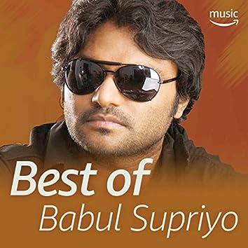 Best of Babul Supriyo  (Odia)
