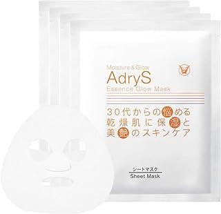 AdryS アドライズ エッセンスグローマスク 4枚セット