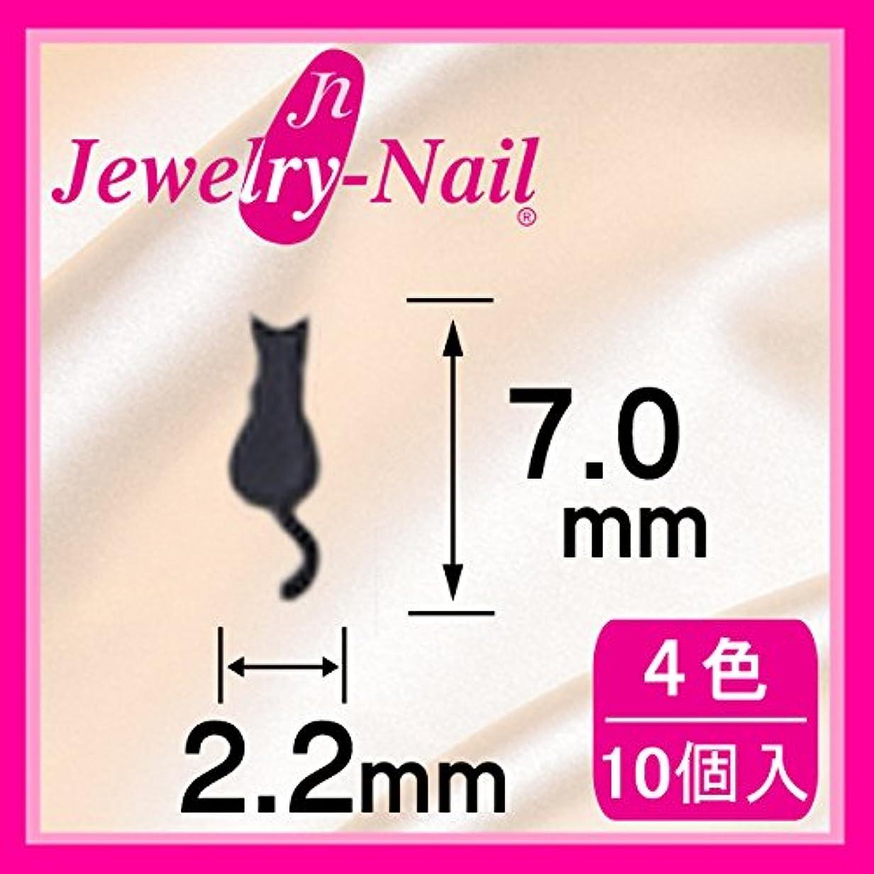 薄型メタルパーツ[リトルプリティー] ネイルパーツ Nail Parts 猫-4 ホワイト