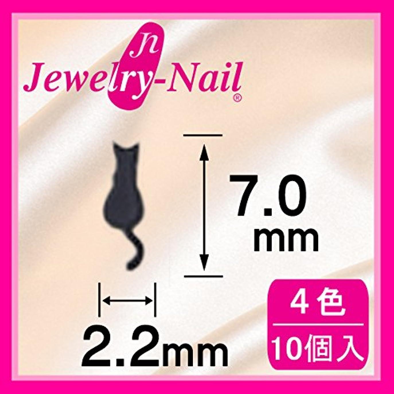 ハーフグレードブリッジ薄型メタルパーツ[リトルプリティー] ネイルパーツ Nail Parts 猫-4 ホワイト