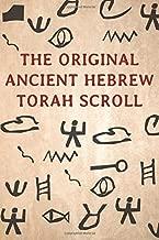 the original ancient hebrew torah scroll