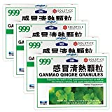 999 Gan Mao Qingre Granules (Supports Immune, Nervous, and Upper Respiratory Systems) (10 Sachets per Box) (4 Boxes)