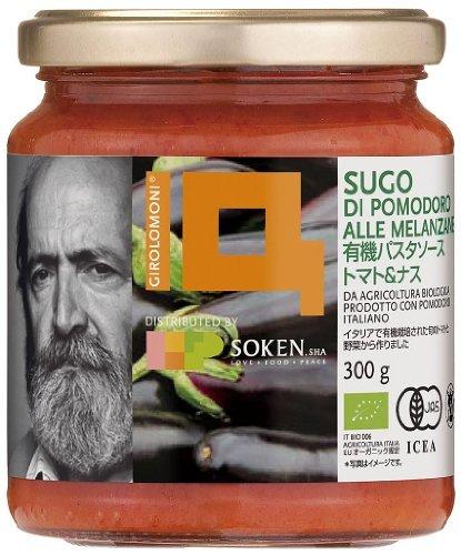 創健社 ジロロモーニ 有機パスタソース トマト&ナス 300g ×2セット