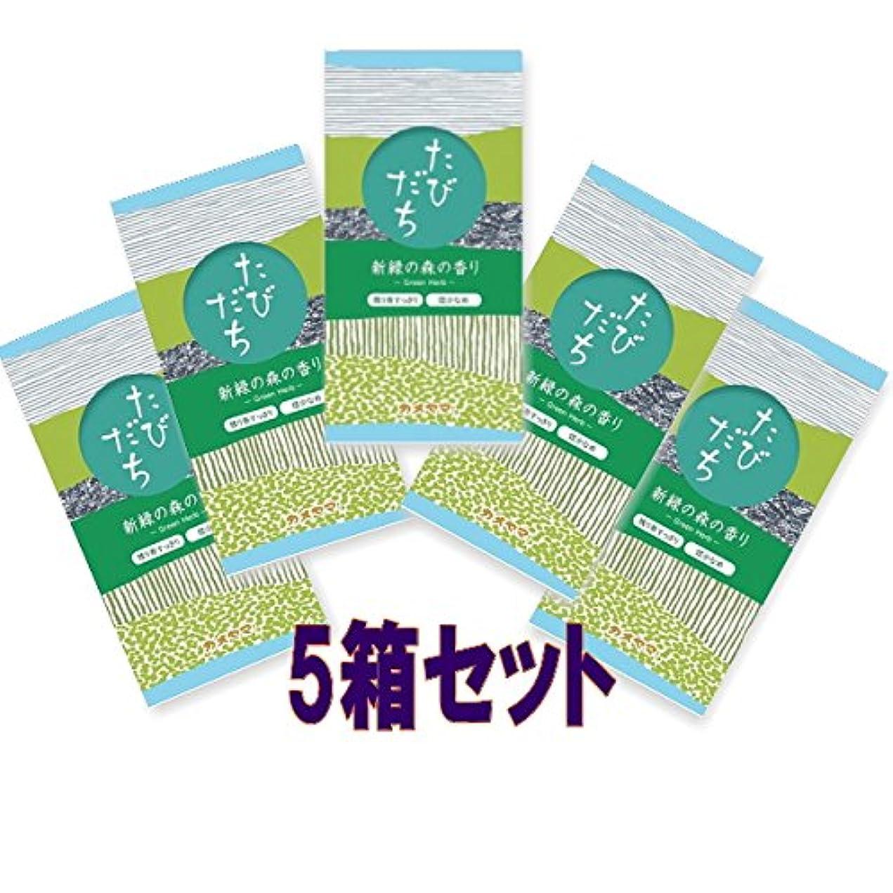 病な皿過ちまとめ買 たびだち 新緑の森の香り 5箱セット カメヤマ