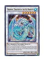 遊戯王 英語版 DUSA-EN073 Brionac, Dragon of the Ice Barrier 氷結界の龍 ブリューナク (ウルトラレア) 1st Edition