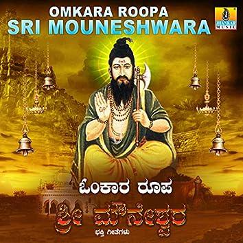 Omkara Roopa Sri Mouneshwara