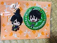 Kiramune キラフェス2017 柿原徹也 アクリルキーホルダー&缶バッジセット