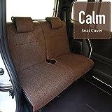 Calm【カーム】リネン調生地カーアクセサリー 8Type 4color (後席用シートカバー2枚, ブラウン)