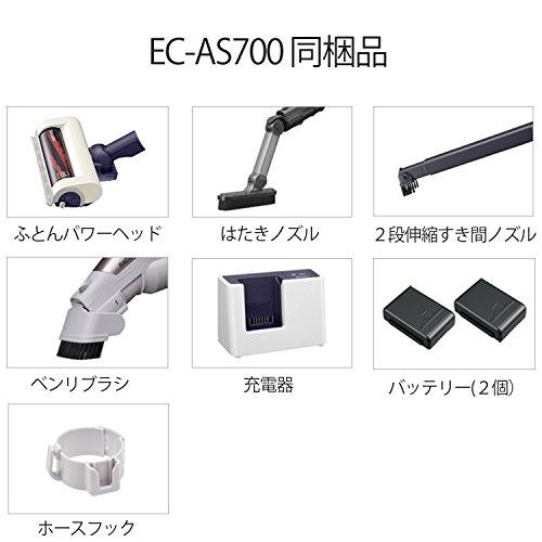 シャープコードレスキャニスターサイクロン掃除機RACTIVEAirプレミアムモデルゴールドEC-AS700-N
