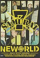 neworld [DVD]