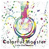 Colorful Monster